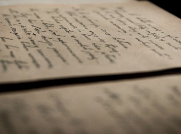 Grants: The National Manuscripts Conservation Trust