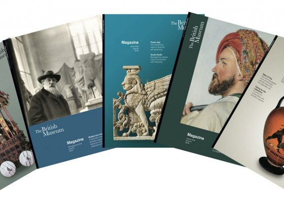 Institutional digital subscriptions to British Museum Magazine now available
